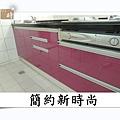 @廚房設計500一字型 廚具 廚具工廠 廚房設計101時尚舍廚房 廚具 (25).jpg