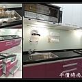 @廚房設計500一字型 廚具 廚具工廠 廚房設計101時尚舍廚房 廚具 (27).jpg