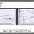 @廚房設計500一字型 廚具 廚具工廠 廚房設計101時尚舍廚房 廚具 (130).jpg
