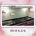 @廚房設計500一字型 廚具 廚具工廠 廚房設計101時尚舍廚房 廚具 (129).jpg