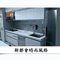@廚房設計500一字型-101時尚舍-作品台北市健康路洪公館-(00).jpg