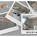 @廚房設計500一字型-101時尚舍-作品台北市健康路洪公館-(1).jpg