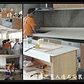 @廚房設計500一字型-101時尚舍-作品台北市健康路洪公館-(4).jpg