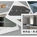 @廚房設計500一字型-101時尚舍-作品台北市健康路洪公館-(6).jpg