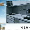 @廚房設計500一字型-101時尚舍-作品台北市健康路洪公館-(9).jpg