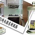 @廚具 廚具工廠直營 廚房設計500一字型-作品:台北市安和路張公館-三星韓國進口人造石+桶身木心板+櫻花牌二機  (3).jpg
