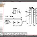 @廚具 廚具工廠直營 廚房設計500一字型-作品:台北市安和路張公館-三星韓國進口人造石+桶身木心板+櫻花牌二機  (5).jpg