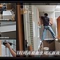 @廚具 廚具工廠直營 廚房設計500一字型-作品:台北市安和路張公館-三星韓國進口人造石+桶身木心板+櫻花牌二機  (10).jpg