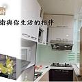 @廚具 廚具工廠直營 廚房設計500一字型-作品:台北市安和路張公館-三星韓國進口人造石+桶身木心板+櫻花牌二機  (16).jpg