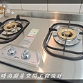 @廚房廚具流理台 不鏽鋼檯面一字型-作品新北市三重中華路張公館-(60).JPG