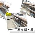 @廚具 廚具工廠直營 廚房設計500L字型-韓國三星進口人造石檯面-作品:新北市三重六張街洪公館(10).jpg