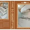 @廚具工廠直營 廚具 廚房設計500 一字型作品台北市內湖瑞光路馬公館-不鏽鋼檯面+木心板桶身+結晶鋼烤五面門板+豪山二機-(8).jpg