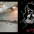 @廚具工廠直營 廚具 廚房設計500 一字型作品台北市內湖瑞光路馬公館-不鏽鋼檯面+木心板桶身+結晶鋼烤五面門板+豪山二機-(10).jpg