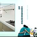 @廚具工廠直營 三星人造石檯面 一字型廚房設計 作品分享:台北市內湖彭公館-美耐門板+木心板桶身+門板崁型把手+櫻花牌隱藏式排油機R3500CL+櫻花牌檯面爐G2522GB-(17).jpg