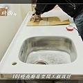 @廚房設計 廚具設計 廚房設計圖 廚房流理台 系統廚具 小套房廚具 廚具工廠直營 一字型作品分享:台北市八德路張公館-(15).JPG