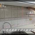 廚房設計一字型  廚具工廠直營 作品分享:竹東謝公館 (4).jpg