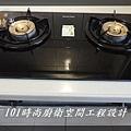 廚房設計一字型  廚具工廠直營 作品分享:竹東謝公館 (7).jpg