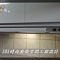 廚房設計一字型  廚具工廠直營 作品分享:竹東謝公館 (9).jpg