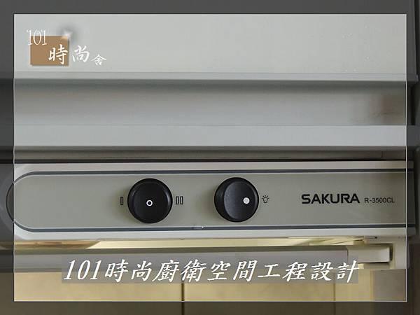 廚房設計一字型  廚具工廠直營 作品分享:竹東謝公館 (8).jpg