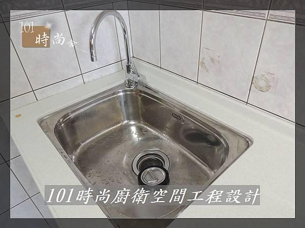 廚房設計一字型  廚具工廠直營 作品分享:竹東謝公館 (17).jpg