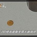 廚房設計一字型  廚具工廠直營 作品分享:竹東謝公館 (19).jpg