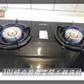 廚房設計一字型  廚具工廠直營 作品分享:竹東謝公館 (24).jpg