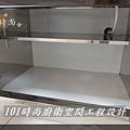 廚房設計一字型  廚具工廠直營 作品分享:竹東謝公館 (23).jpg