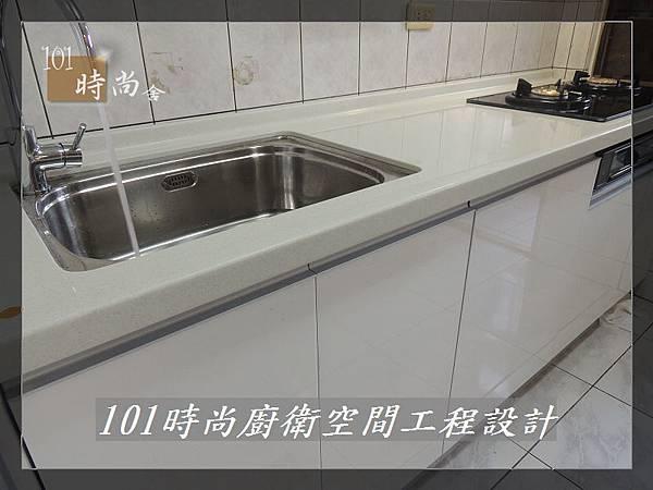 廚房設計一字型  廚具工廠直營 作品分享:竹東謝公館 (29).jpg