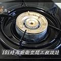 廚房設計一字型  廚具工廠直營 作品分享:竹東謝公館 (26).jpg