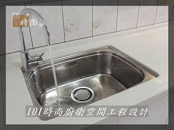 廚房設計一字型  廚具工廠直營 作品分享:竹東謝公館 (28).jpg
