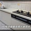 廚房設計一字型  廚具工廠直營 作品分享:竹東謝公館 (30).jpg