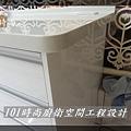 廚房設計一字型  廚具工廠直營 作品分享:竹東謝公館 (37).jpg