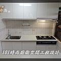 廚房設計一字型  廚具工廠直營 作品分享:竹東謝公館 (41).jpg