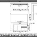 2016.03.14-中島櫃尺寸圖.jpg