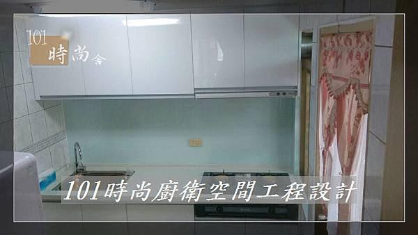 廚房設計一字型 分享:竹東謝公館 (57).jpg