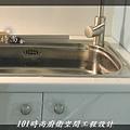 @美耐板檯面一字型-作品礁溪蔡公館(31)-101時尚廚房設計.JPG