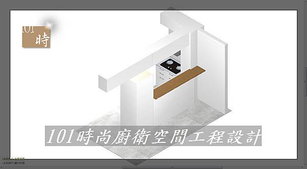 2016.03.29-木柵范r-3D圖ST-3.jpg