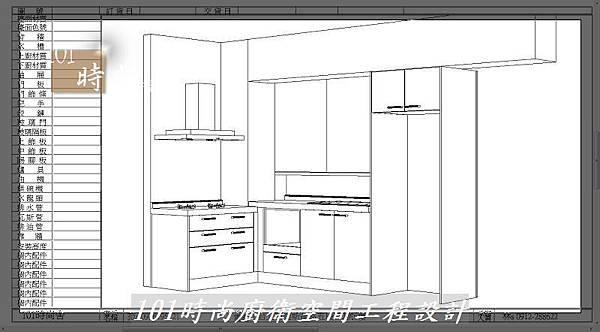 不銹鋼檯面廚具L型 作品-景美范公館(90).jpg