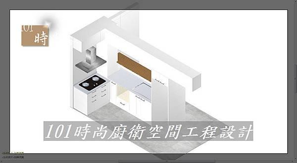 2016.03.29-木柵范r-3D圖ST-2.jpg
