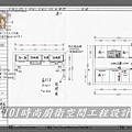 @廚具工廠直營 廚房設計一字型 作品分享:民生東路王公館00 (1).jpg