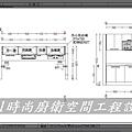 @廚具工廠直營 廚房設計一字型 作品分享:民生東路王公館00 (6).jpg