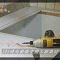 @廚具工廠直營 廚房設計一字型 作品分享:民生東路王公館00 (8).JPG