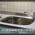 @廚具工廠直營 廚房設計一字型 作品分享:民生東路王公館00 (13).JPG