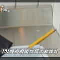 @廚具工廠直營 廚房設計一字型 作品分享:民生東路王公館00 (17).JPG