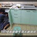 @廚具工廠直營 廚房設計一字型 作品分享:民生東路王公館00 (19).JPG