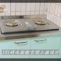 @廚具工廠直營 廚房設計一字型 作品分享:民生東路王公館00 (22).JPG