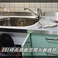 @廚具工廠直營 廚房設計一字型 作品分享:民生東路王公館00 (18).JPG