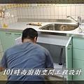 @廚具工廠直營 廚房設計一字型 作品分享:民生東路王公館00 (20).JPG