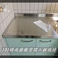 @廚具工廠直營 廚房設計一字型 作品分享:民生東路王公館00 (23).JPG