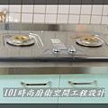 @廚具工廠直營 廚房設計一字型 作品分享:民生東路王公館00 (21).JPG